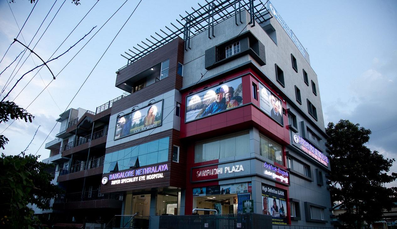Best Eye Care Hospital In Bangalore Bangalore Nethralaya